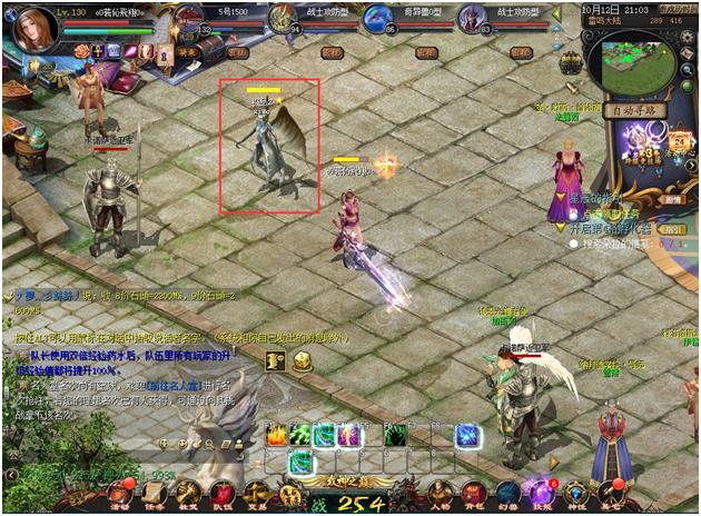 《魔域》诞生于2006年,回头想想,11年里游戏行业已发生诸多巨变