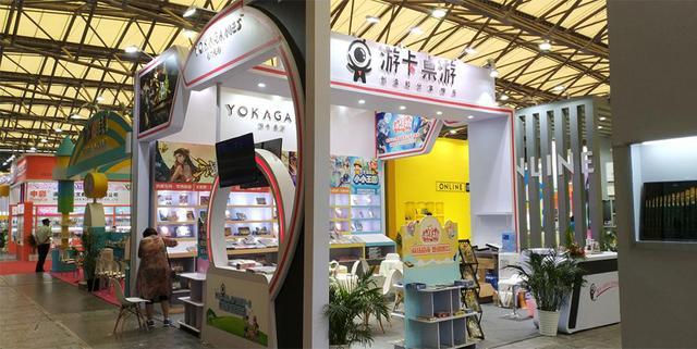 中国文化用品商品交易会圆满落幕,游卡桌游大受欢迎