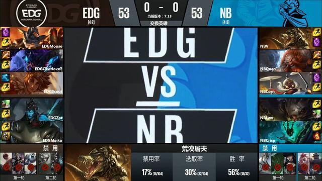 LPL7月14日第1场第1局:兰博岩雀大招combo EDG套路取胜首局
