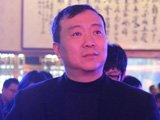 北京电影学院副院长、动画学院院长孙立军