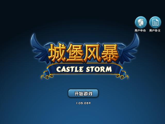 《城堡风暴》评测:非传统塔防精彩来袭!