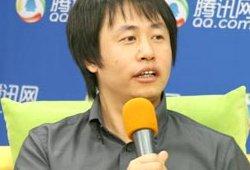 腾讯游戏副总裁马晓轶