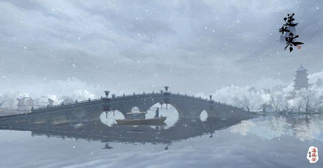 逆水寒5月20日将公布首测信息 游戏首次正式亮相