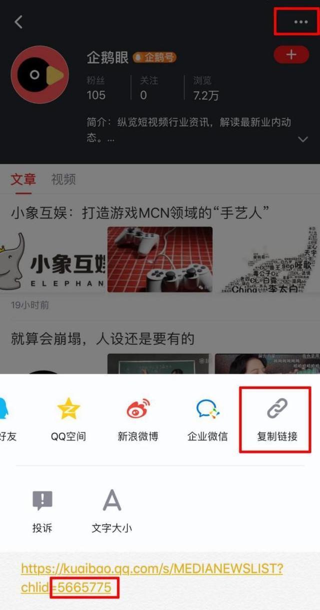 活动丨电竞中国队出征亚运会!发文赢选手签名照+专属周边!