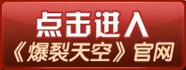 《幻灵仙境》官方网站