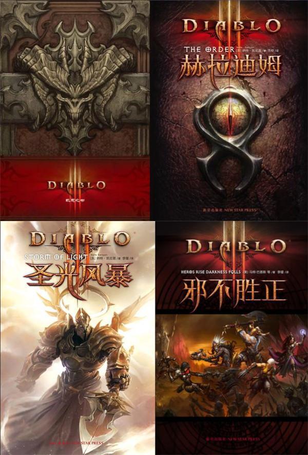 有话题132期:这些和游戏有关的小说你都看过哪本?