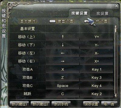《勇士OL》新手玩家快速升级指南