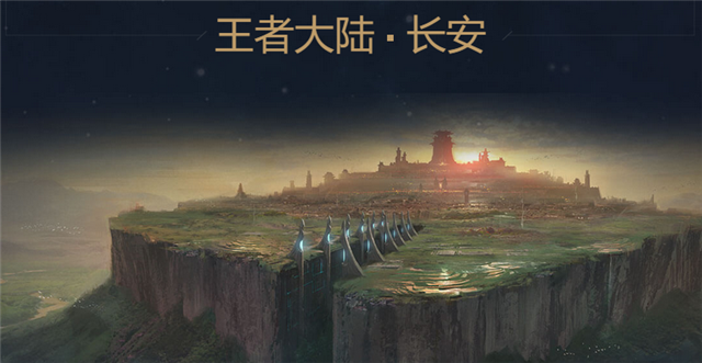 《王者荣耀》年度CG动画——《永远的长安城》震撼来袭