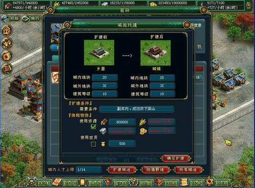 玩游戏要流畅 网页游戏《梦想帝王》