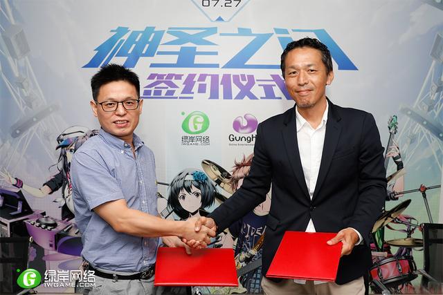 二次元战略新布局!绿岸签约《智龙迷城》日本开发商