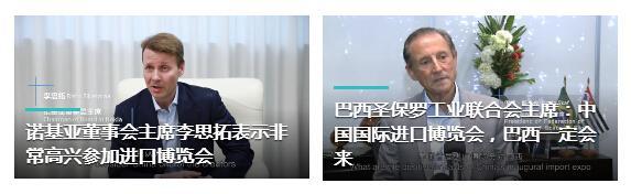"""中国国际进口博览会 """"动漫游戏展区""""虚位以待!"""