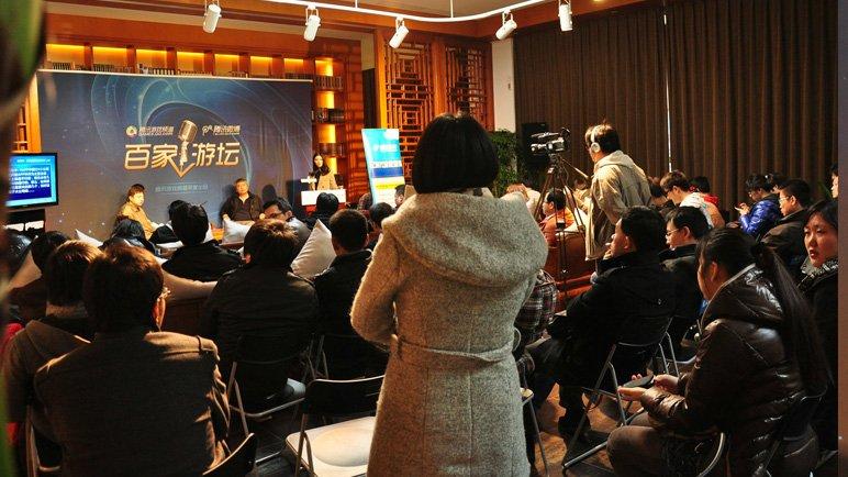 百家游坛:现场观众向嘉宾踊跃提问