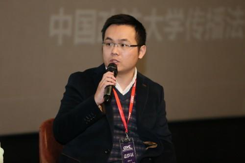 短视频大会金絮奖揭晓 斗鱼直播获最佳游戏短视频大奖