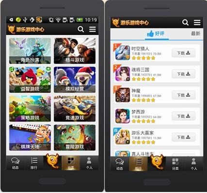 指尖上的娱乐 游乐游戏中心app正式上线