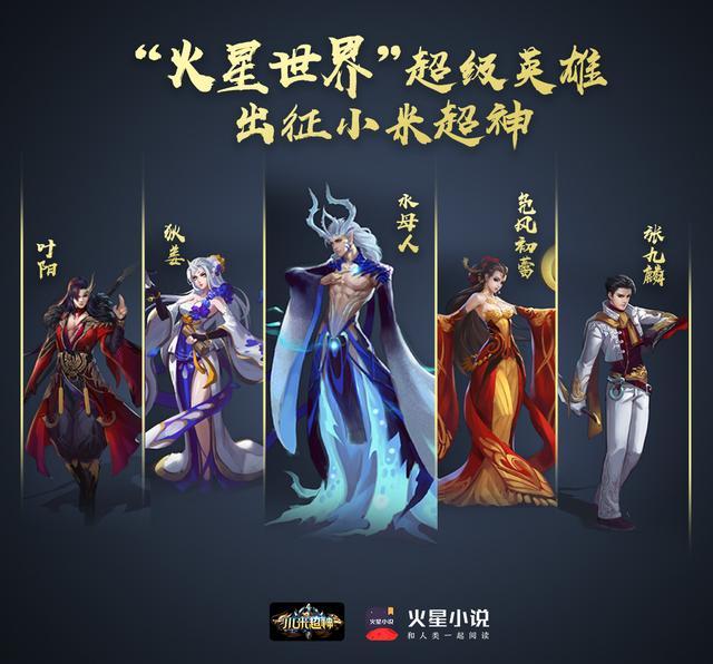 http://www.youxixj.com/baguazixun/61396.html