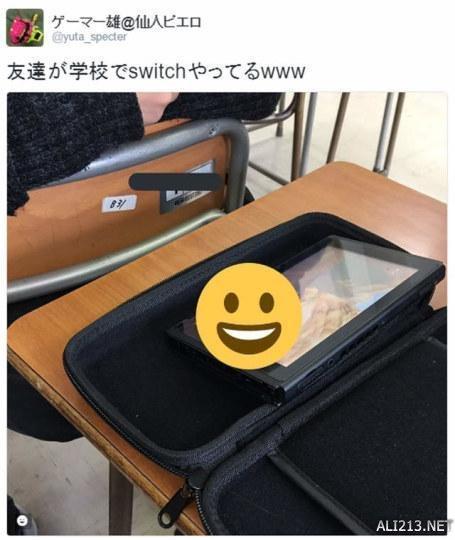 就因这个小设计 任天堂Switch竟成高中生撩妹神器