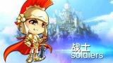 QQ仙境 奇妙世界的狂欢