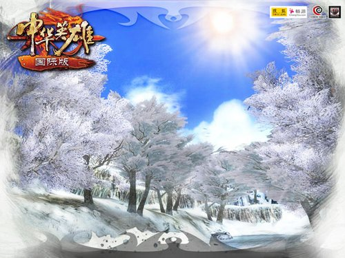 《中华英雄国际版》15日傲世开服