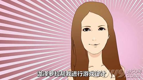 急走无副触动画惊即兴泷泽萝弹奏 女神物小纸条名花拥有主