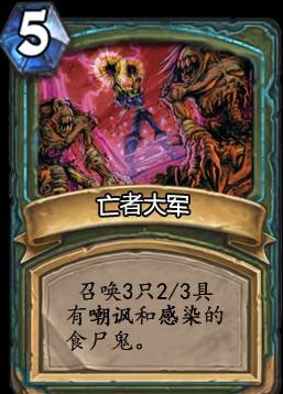 """巫妖王归来?玩家八卦炉石""""新职业""""死亡骑士"""
