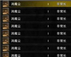 """回忆六:新版本新内容""""奸商倒爷""""出没"""
