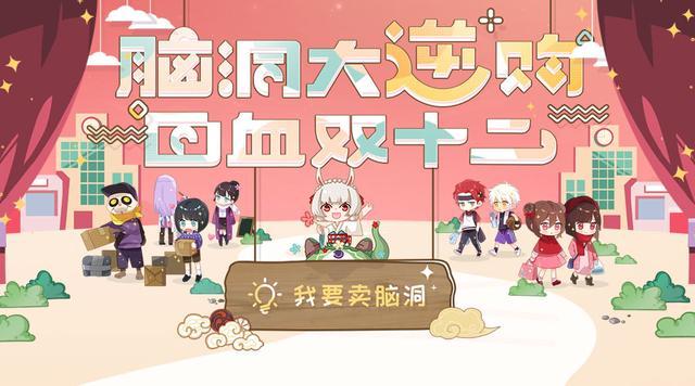 回血漫画二《式神高校》系列双十脑洞逆购的巨人进击漫画简体中文图片