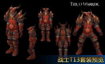 魔兽世界各地玩家强力吐糟五大职业T13套