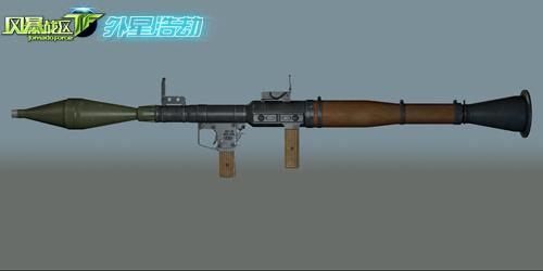 风暴战区》RPG-7火箭炮强势登场!