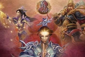 《聚仙》腾讯游戏资料库