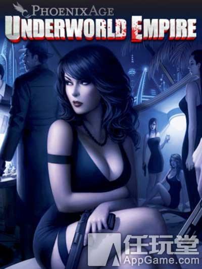 美女 《黑社会帝国》/Phoenix Age推出的Underworld Empire《黑社会帝国》是一款相当...