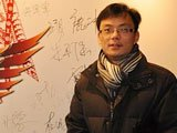 杭州边锋运营总监 王勇