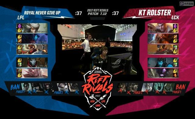 LOL洲际赛7月7日第二场:老牛抢龙 KT强势拿下比赛