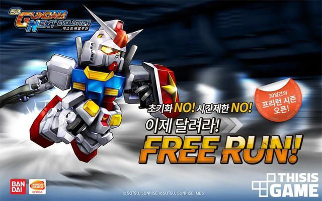 各类题材统统上 韩国8月上市网游抢先看