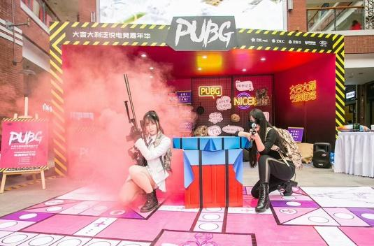 《PUBG》现身泛悦汇·KA街,吃鸡主题快闪店引爆围观