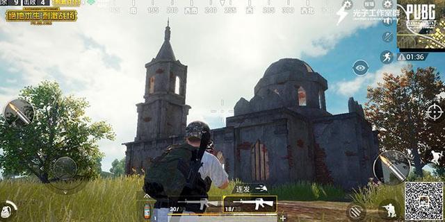 《绝地求生:刺激战场》再爆游戏画面 最纯正的绝地求生移动竞技图片