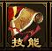 西游伏妖篇技能系统