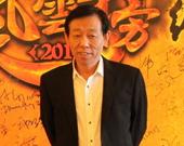 盖延玲:麒麟网执行总裁盖延玲