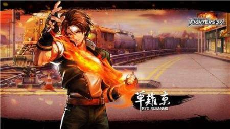 拳皇家族再添玩火少年 竟和草薙京是这种关系