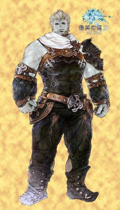 国服《最终幻想14》鲁加种族演示介绍