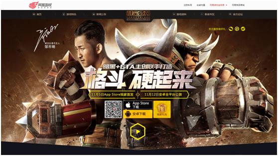 中日美iOS:全民飞机大战重返畅销榜首 免费榜遭包场