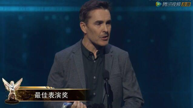 TGA2016各奖项公布:《守望先锋》获年度最佳游戏奖