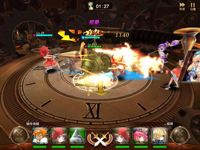《天魔幻想》评测:成人玩家专属暗黑童话