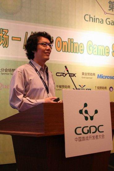 宋在京CGDC演讲 揭开上古世纪神秘面纱