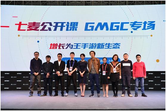 GMGC成都第六届全球游戏开发者大会暨天府奖盛典圆满落幕!
