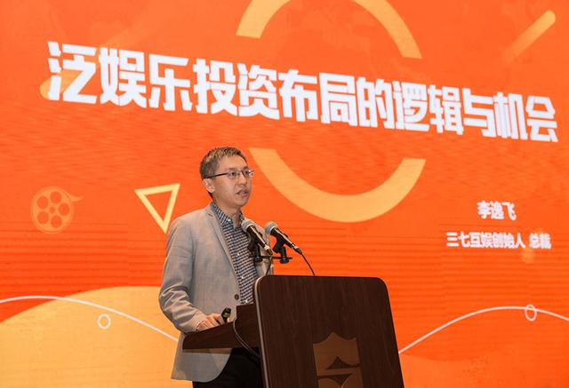 化挑战为机会,三七互娱加码文化产业投资