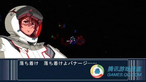 PSP《新基连的野望》日版下载
