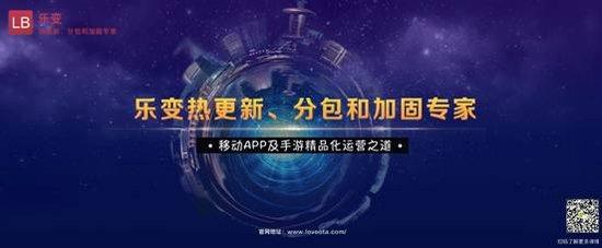 乐变技术再度参与CJ盛会 W4馆M802展台揭幕