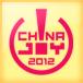 领取ChinaJoy徽章
