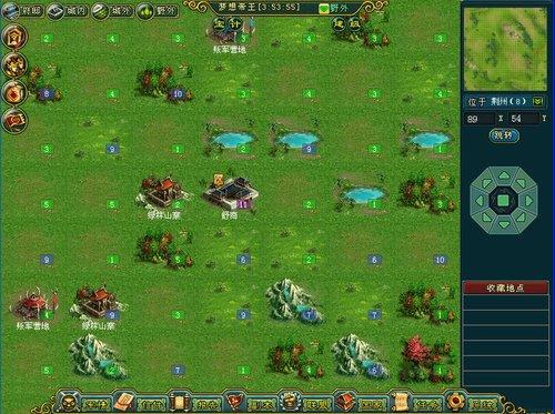 有端网页游戏《梦想帝王》6.11公测