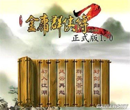 """""""新三剑""""崛起是凤凰涅槃还是垂死挣扎?"""